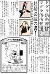 ドグラくらぶ・マグラくらぶ♪ vol.1
