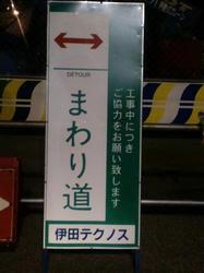 57f0191a.jpg