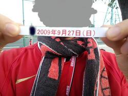 109f1a9a.jpg