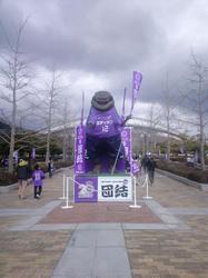 120310vsHIROSHIMA.jpg