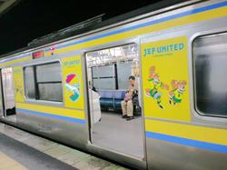 成田線ジェフジャック列車