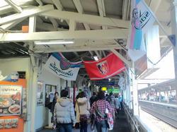 2013.11.30鳥栖駅