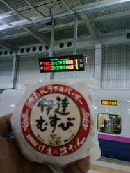 14.10.18仙台駅頭