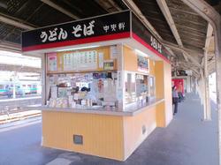 中央軒・鳥栖駅下り6番ホーム
