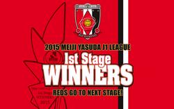 2015 1stステージ優勝