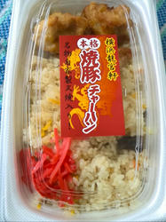 チャーハン弁当700円