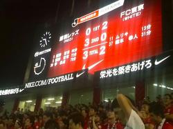 16.6.22ホームF東京戦勝利