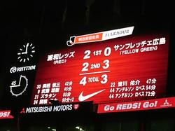 17.7.1ホーム広島戦、勝利