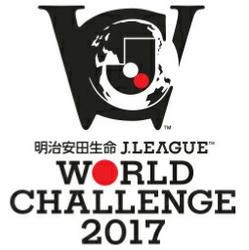 Jリーグ ワールドチャレンジ