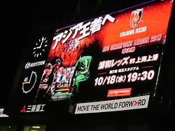 17.10.14ホーム神戸戦2