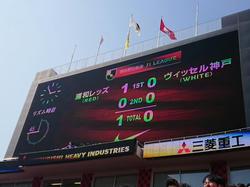 190420ホーム神戸戦、勝利2