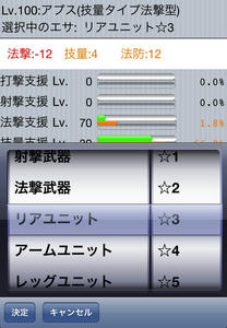 Screensho4.jpg