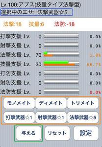 Screenshot1edit.jpg