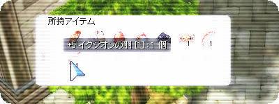 screenchaos133.jpg