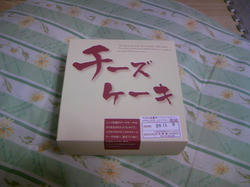 枚方_大黒屋_チーズケーキ1
