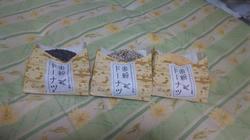 米粉ドーナッツ1