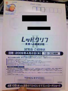 TS3M00040001.jpg