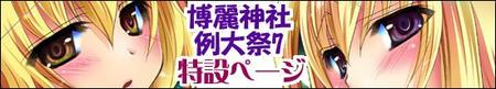 10r-tokusetsuba.jpg
