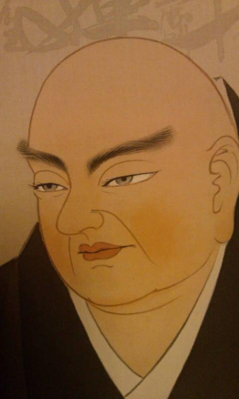 グーグル検索1位になりました|21世紀の日蓮仏法