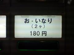 20090710010740.jpg