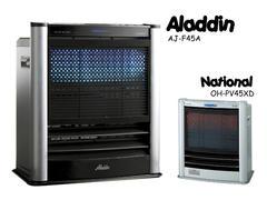 aladdin02.jpg