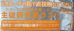 DSCF5848.JPG