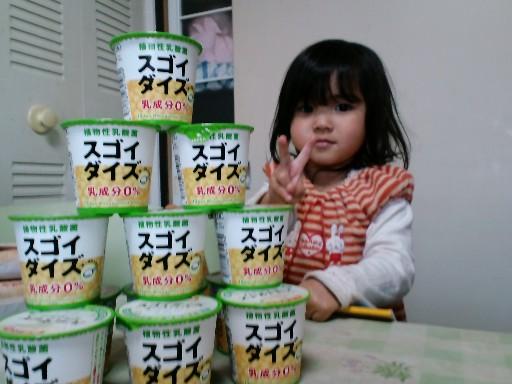 KIREI_CA3C0751.JPG