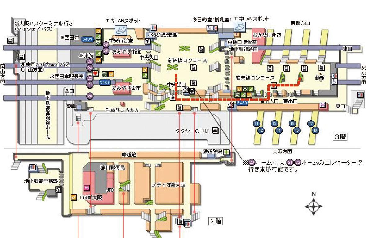 図 新 大阪 駅 構内