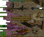 3da32d51png