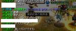 d475c438.PNG