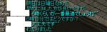 ec376461.PNG