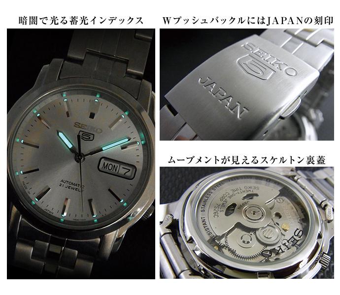 団塊世代には懐かしい腕時計「セイコー5」