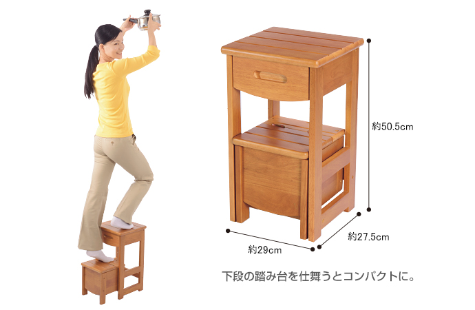 木製のやさしい雰囲気がキッチンを明るく彩ります:収納できる木製踏み台