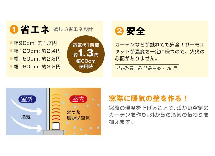 スマートフォンや携帯電話のバッテリーとしても使えるカイロ。
