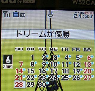 PICT3036_2.jpg