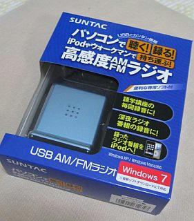 20100124-221658_2.jpg