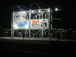 2011w1.jpg