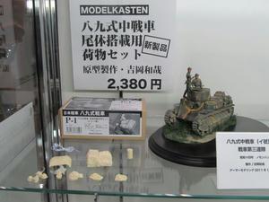 2011w50.jpg