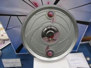 wf12-24.jpg