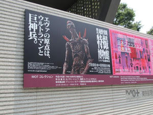 tokusatu1.jpg