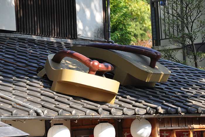 屋根上のゲタ
