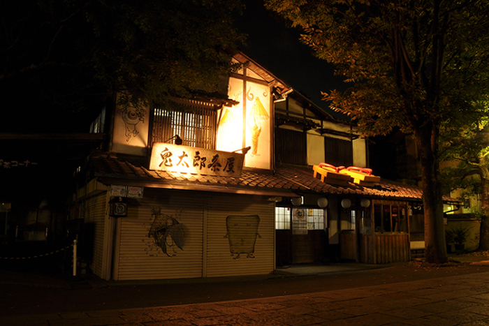 夜の鬼太郎茶屋