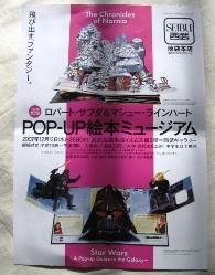 2007-12-20.jpg