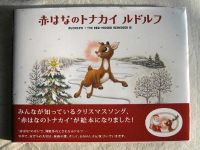 2008-12-20-1.jpg