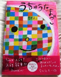 2010-3-15-1.JPG