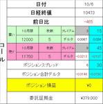 1006opc3.JPG