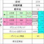 0325opp4.JPG