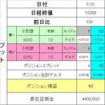 0731opp3.JPG