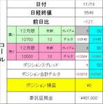 2009.1119opc2.JPG