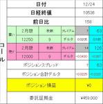 2009.1224opc1.JPG